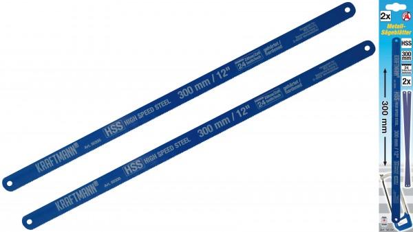 BGS 50335 HSS-Metall-Sägeblatt-Satz 13 x 300 mm, 2-tlg.